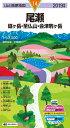 尾瀬(2019年版) 燧ヶ岳・至仏山・会津駒ヶ岳 (山と高原地図)