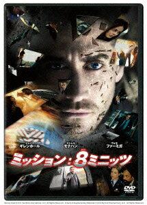 【第20位(同率)】ウォルト・ディズニー・ジャパン『ミッション:8ミニッツ』