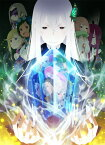 Re:ゼロから始める異世界生活 2nd season 7【Blu-ray】 [ 小林裕介 ]