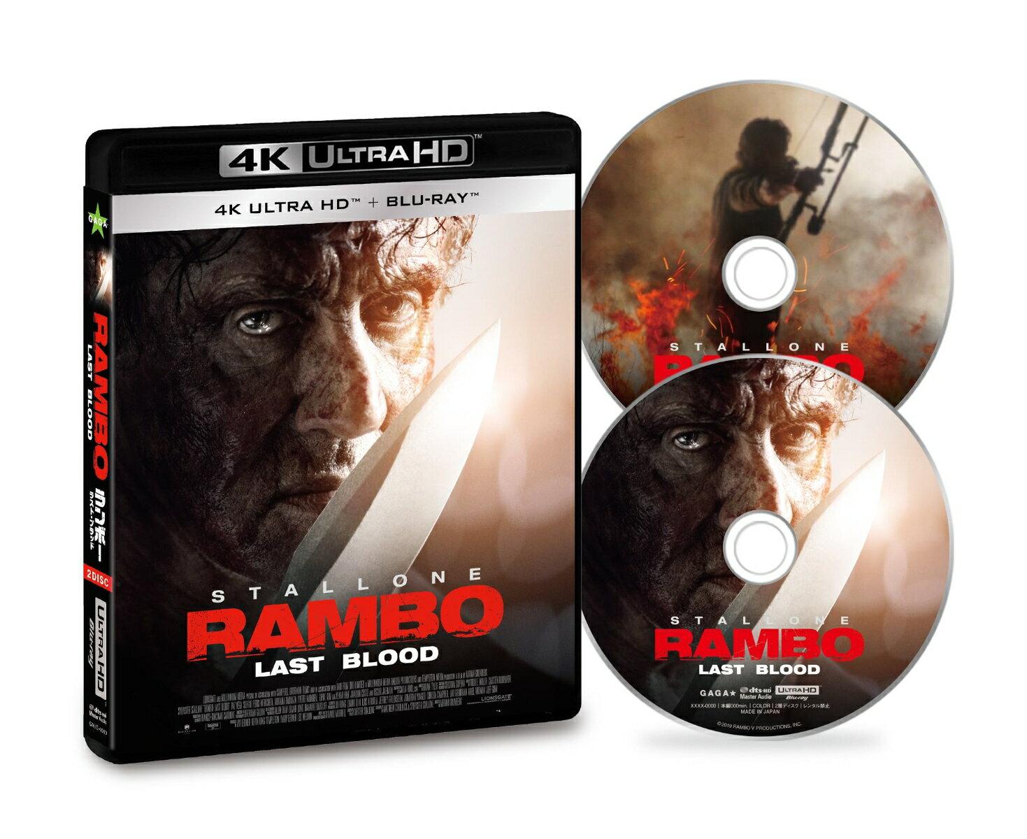 ランボー ラスト・ブラッド 4K ULTRA HD+Blu-ray<2枚組>【4K ULTRA HD】