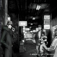 CAPTURE 〜歌舞伎町シャーロックEdition〜 (完全生産限定盤 CD+DVD)