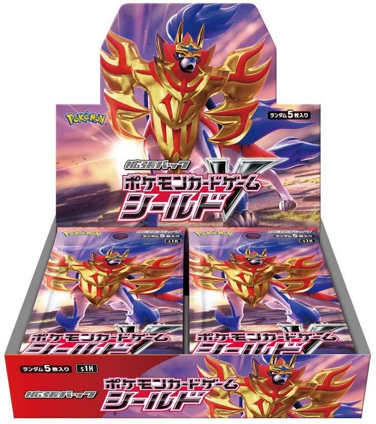 ポケモンカードゲーム ソード&シールド 拡張パック シールド 【1BOX】