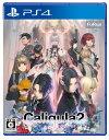 【楽天ブックス限定特典+特典】Caligula2 PS4版(アクリルキーホルダー+【外付予約特典】スペシャルアルバムCD Side.リグレット)