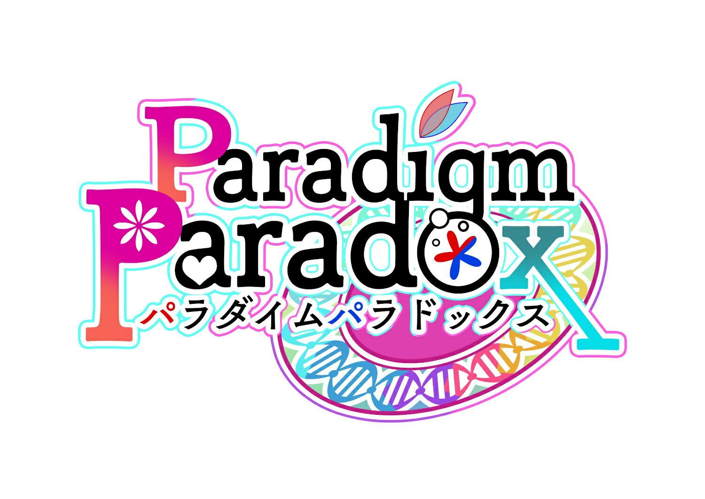 【楽天ブックス限定特典+特典】Paradigm Paradox 限定版(缶ミラー+【予約特典】ドラマCD)