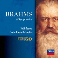 ブラームス - 交響曲 第4番 ホ短調 作品98(小澤征爾)