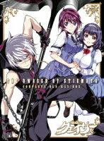 聖痕のクェイサー ディレクターズカット版 コンプリートBlu-ray BOX【Blu-ray】