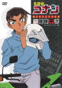 名探偵コナン DVD SELECTION Case11.服部平次 2 [ 高山みなみ ]