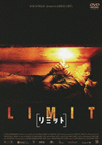 【楽天ブックスならいつでも送料無料】[リミット] LIMIT コレクターズ・エディション [ ライア...