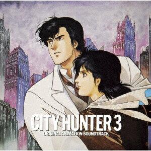 CITY HUNTER 3 オリジナル・アニメーション・サウンドトラック画像