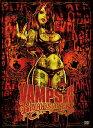 VAMPS LIVE 2015 BLOODSUCKERS (初回限定盤2DVD)