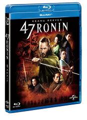 【楽天ブックスなら送料無料】47RONIN【Blu-ray】 [ キアヌ・リーブス ]