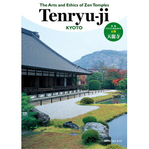 The Arts and Ethics of Zen Temples Bilingual guide to the old temple of Tenryuji Temple [Shogakukan]