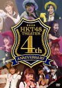 HKT48劇場4周年記念特別公演 [ HKT48 ]...