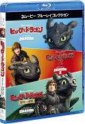 ヒックとドラゴン 3ムービー ブルーレイコレクション【Blu-ray】