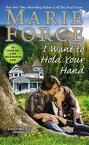 I Want to Hold Your Hand I WANT TO HOLD YOUR HAND (Green Mountain Romance) [ Marie Force ]