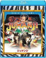 ジュマンジ【Blu-ray】