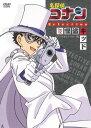名探偵コナン DVD SELECTION Case12.怪盗キッド [ 高山みなみ ]
