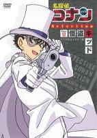 名探偵コナン DVD SELECTION Case12.怪盗キッド