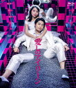 愛しのアイリーン【Blu-ray】 [ 安田顕 ]