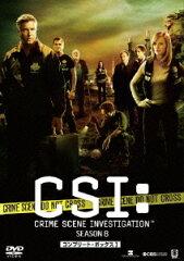 CSI:科学捜査班 シーズン8 コンプリートDVD BOX-1 [ ウィリアム・ピーターセン ]