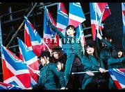 欅共和国2017(初回生産限定盤)【Blu-ray】