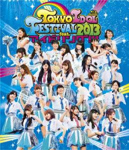 【送料無料】TOKYO IDOL FESTIVAL 2013 feat.アイドリング!!!【Blu-ray】 [ アイドリング!!! ]
