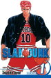 Slam Dunk, Volume 1 [With Sticker] SLAM DUNK V01 (Slam Dunk (Viz)) [ Takehiko Inoue ]