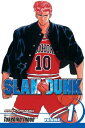 Slam Dunk, Volume 1 [With Sticker] SLAM DUNK V01 (Slam Dunk (Viz)) [ Takehiko Inoue ]