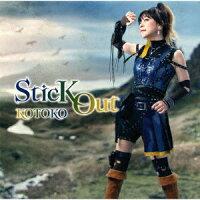 Stick Out TVアニメ「キングスレイド 意志を継ぐものたち」エンディングテーマ (初回限定盤 CD+DVD)