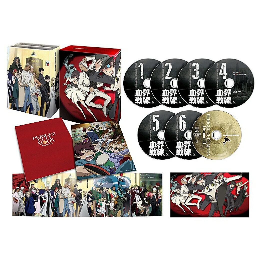 血界戦線 Blu-ray BOX【Blu-ray】画像