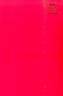 【楽天ブックスならいつでも送料無料】本当に幸せになる手帳(2015) [ 秋山まりあ ]