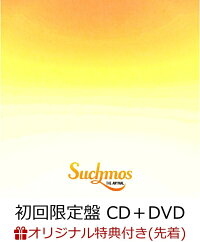 【楽天ブックス限定先着特典】THE ANYMAL (初回限定盤 CD+DVD) (ステッカー楽天ブックス ver.付き)