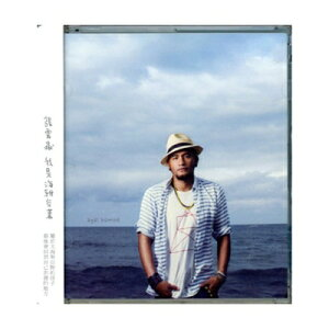 【送料無料】【輸入盤】我是海雅谷慕 (+DVD) [ チャン チェンユエ 張震嶽 ]