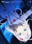 電波女と青春男 5【完全生産限定版】【Blu-ray】 [ 大亀あすか ]