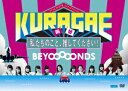 「KURAGAE -私たちのこと、推してください!-」 [ BEYOOOOONDS ]