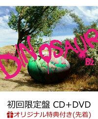 【楽天ブックス限定先着特典】DINOSAUR (初回限定盤 CD+DVD) (アクリルキーホルダー楽天ブックスVer.付き)