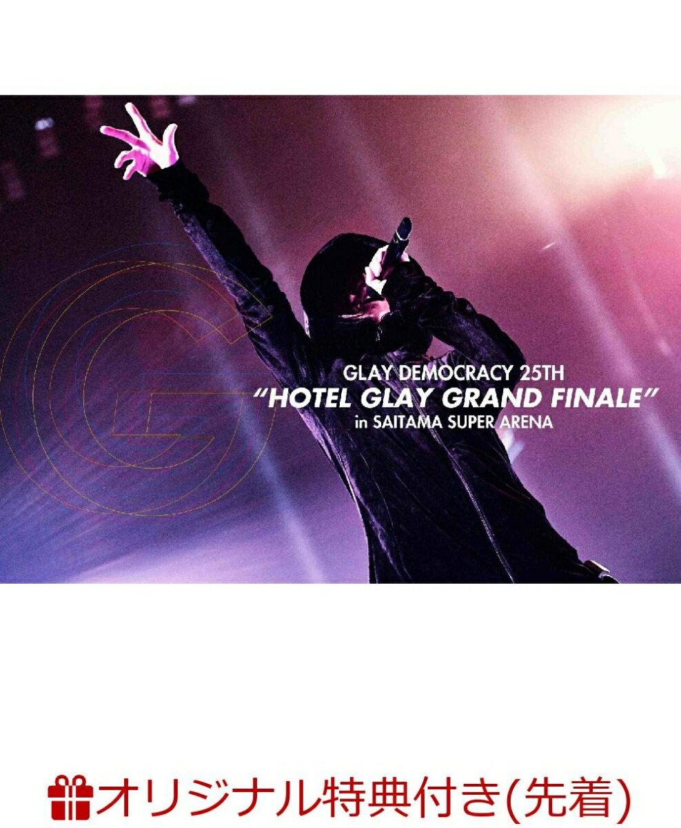 """【楽天ブックス限定先着特典】GLAY DEMOCRACY 25TH""""HOTEL GLAY GRAND FINALE""""in SAITAMA SUPER ARENA(オリジナル不織布エコバック)"""