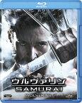 ウルヴァリン:SAMURAI【Blu-ray】 [ ヒュー・ジャックマン ]