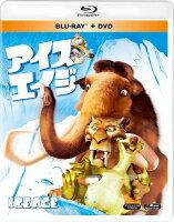 アイス・エイジ ブルーレイ&DVD<2枚組>【Blu-ray】
