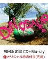 【楽天ブックス限定先着特典】DINOSAUR (初回限定盤 CD+Blu-ray) (特典内容未定)