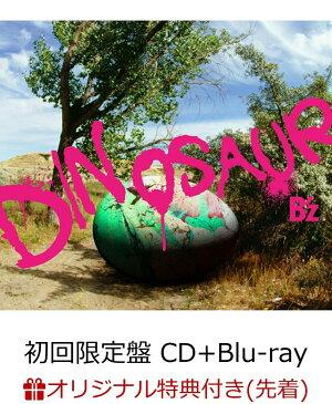 【楽天ブックス限定先着特典】DINOSAUR (初回限定盤 CD+Blu-ray) (アクリルキーホルダー楽天ブックスVer.付き) [ B`z ]