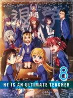 電波教師 8【Blu-ray】