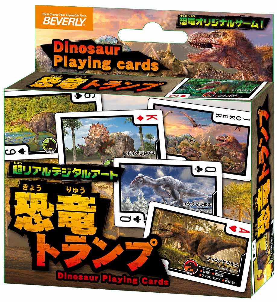 ファミリートイ・ゲーム, カードゲーム TRA-067