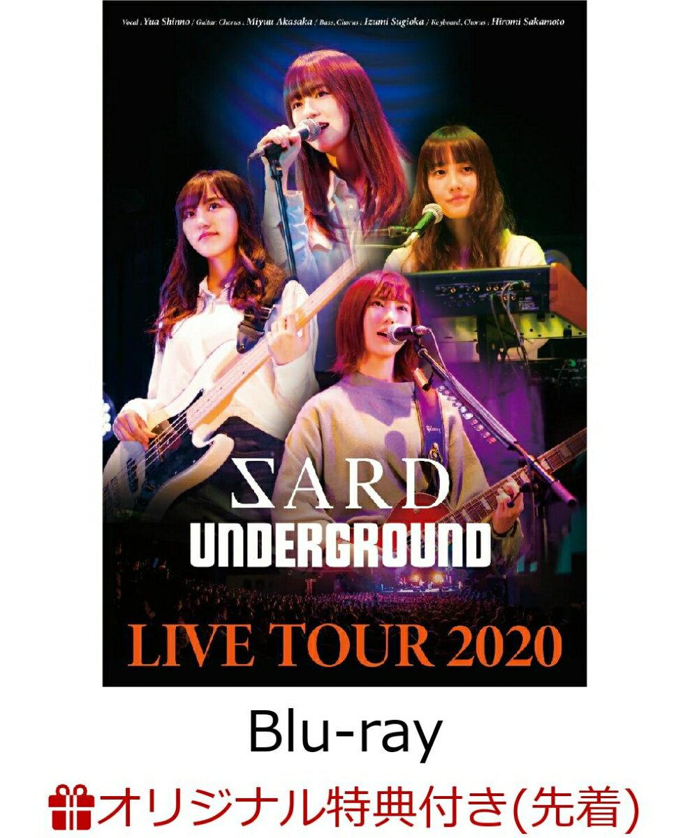 【楽天ブックス限定先着特典】SARD UNDERGROUND LIVE TOUR 2020【Blu-ray】(チケットホルダー)