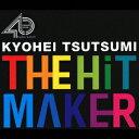 THE HiT MAKER -筒美京平の世界ー [ (オムニバス) ]