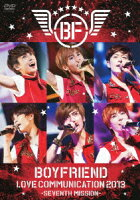 BOYFRIEND LOVE COMMUNICATION 2013 -SEVENTH MISSION-