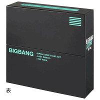 BIGBANG JAPAN DOME TOUR 2017 -LAST DANCE- : THE FINAL(DVD7枚組+CD2枚組 スマプラ対応+PHOTO BOOK)(初回生産限定盤)