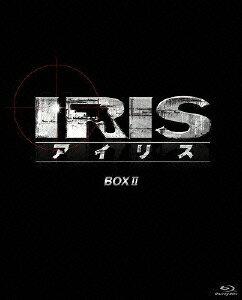 【送料無料】IRIS〔アイリス〕 <ノーカット完全版> BOX2【Blu-ray】 [ イ・ビョンホン ]
