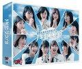 NOGIBINGO!8 DVD-BOX