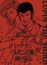 【送料無料】【ポイント3倍アニメキッズ】ルパン三世 Master File The 40th anniversary of ani...